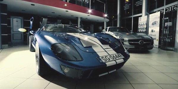 Film promocyjny Car Essence